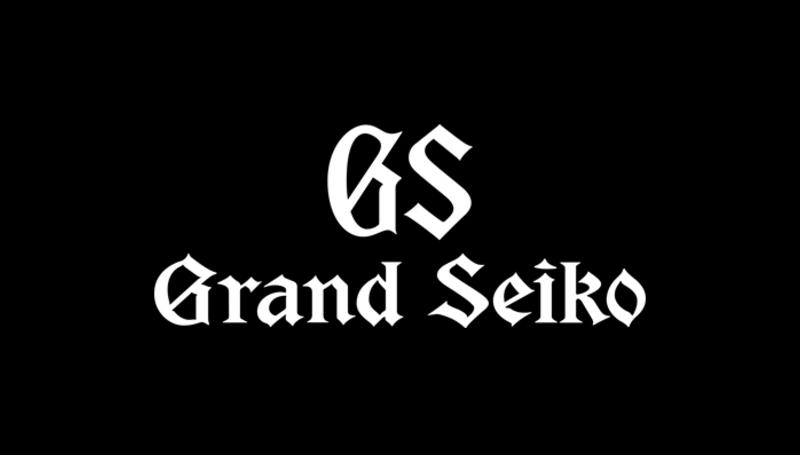 グランドセイコー 腕時計 セール 中古 通販情報専門サイト